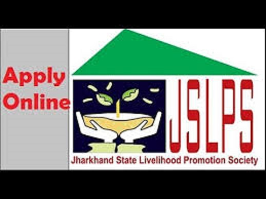 JSLPS OA, AA and CO Posts Recruitment 2018