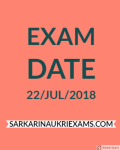 KVS LDCE Exam Admit Card: 2018 Download