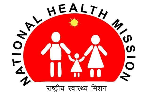 NHM Assam Staff Nurse, Lab Technician & More Post Recruitment 2019