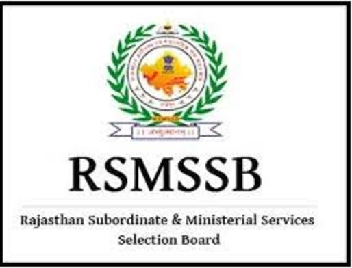 RSMSSB Rajasthan Pharmacist New Exam Date 2020