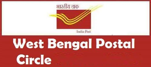 WB Postal Circle Recruitment 2019 - 2020 ( Re-Open)