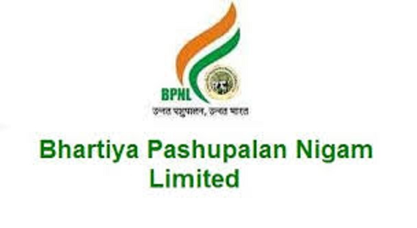 BPNL Trainer, Surveyor Recruitment 2018
