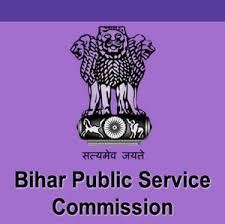 Bihar PSC Stenographer Recruitment 2019 Admit Card
