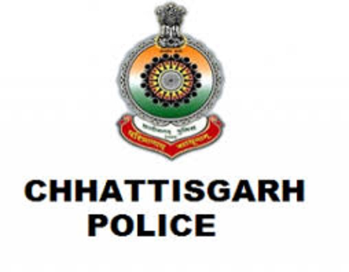 Chhattisgarh Police Constable Recruitment 2018