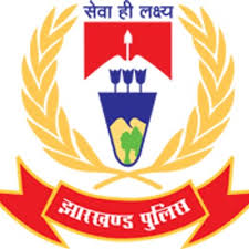 Jharkhand Police Sipahi, Cook and Other Posts recruitment 2019