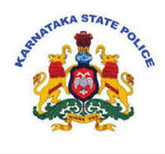 KARNATAKA STATE POLICE RECRUITMENT KSRP & PC IRB 2019
