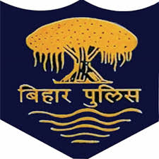 Bihar Police Constable Vacancy 2019