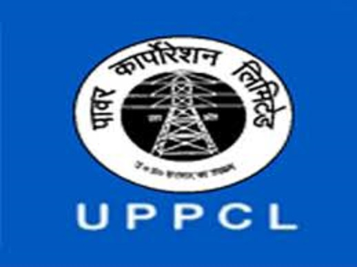 UPPCL Technician Recruitment 2019 - Cancelled
