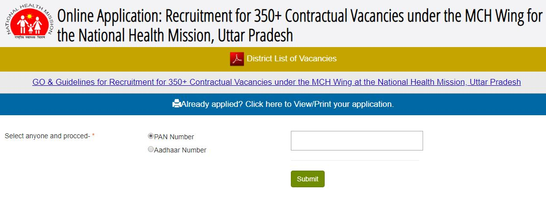 UPNHM New Vacancy 2018-2019 MCH Wing 350+ Result - 2020