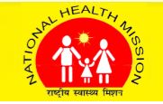 UP NHM Staff Nurse, ANM, Lab Technician Online Form 2020