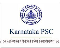 Karnataka KPSC Junior Assistant, SDA (RPC/HK) Recruitment 2020 - Extended