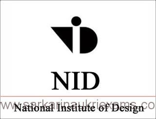 NID Dy. Registrar, Assistant and Accountant Recruitment 2018