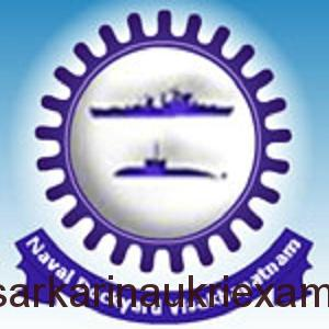 Naval Dockyard Electrician, Fitter Recruitment 2019