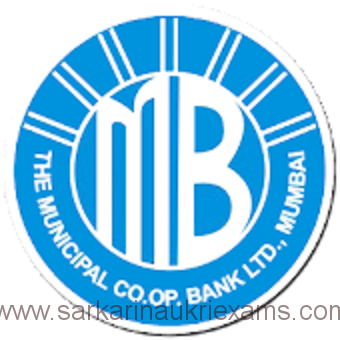 Municipal Co-operative Bank Assistant General and Branch Manager Recruitment 2018