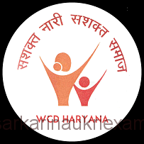 WCD Officer, Counsellor Recruitment 2018