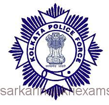 Kolkata Police Civic Volunteers Recruitment 2019
