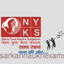 NYKS Dist Youth Coordinator, MTS, Clerk Recruitment 2019